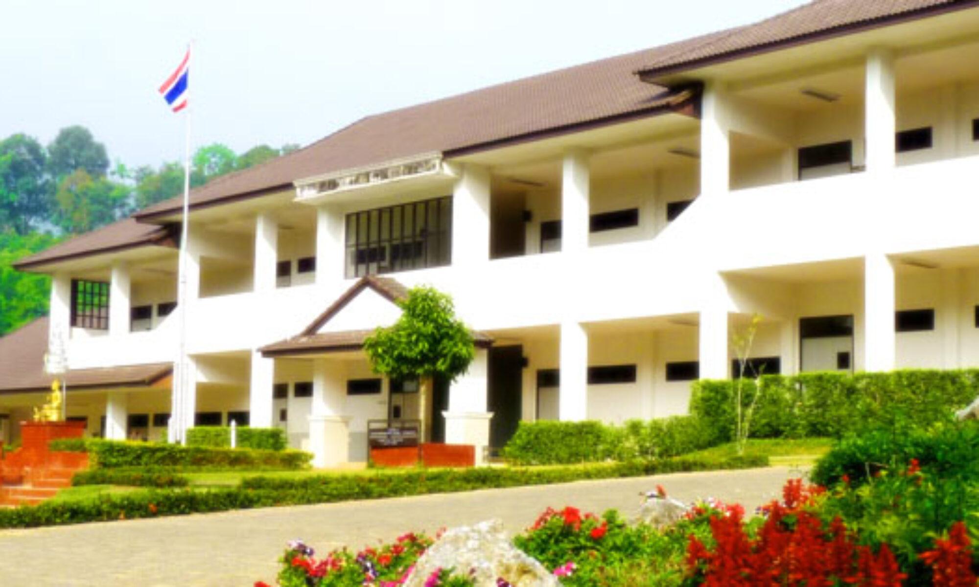 Ban Huairaisamakkee School